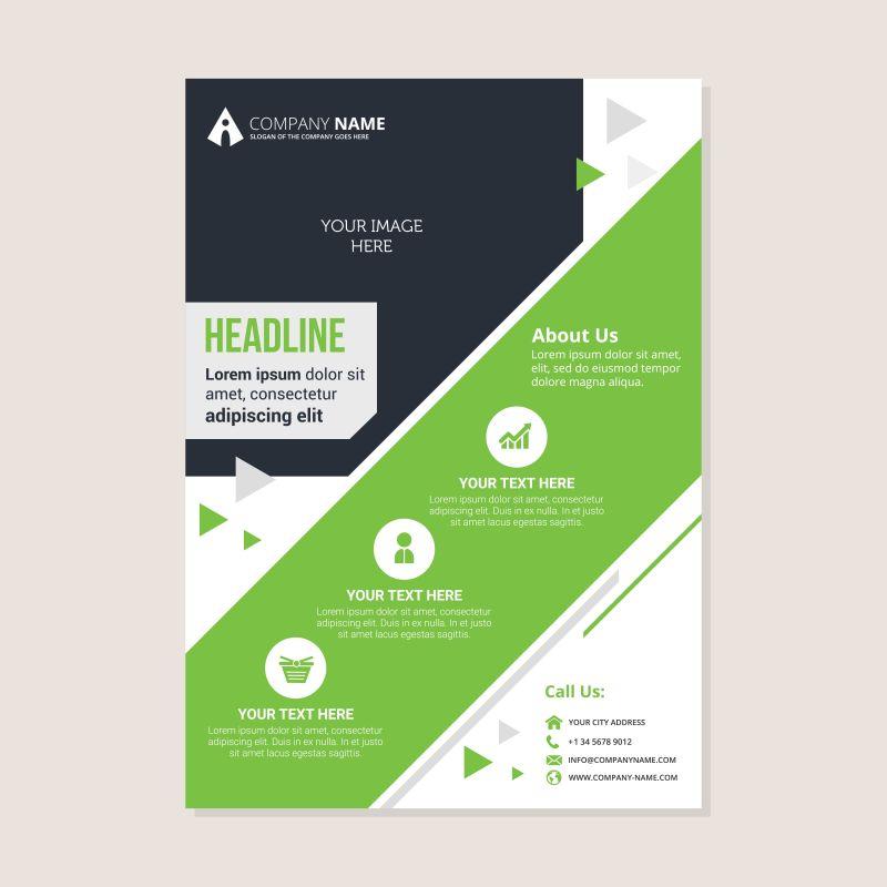 公司业务年度报告矢量设计