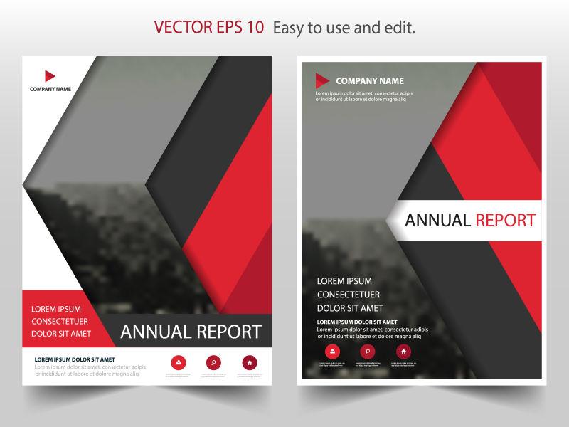矢量的公司年度报告书设计