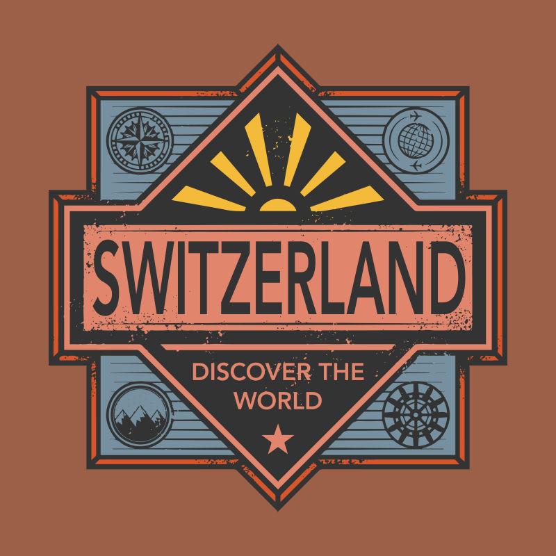 瑞士矢量徽章