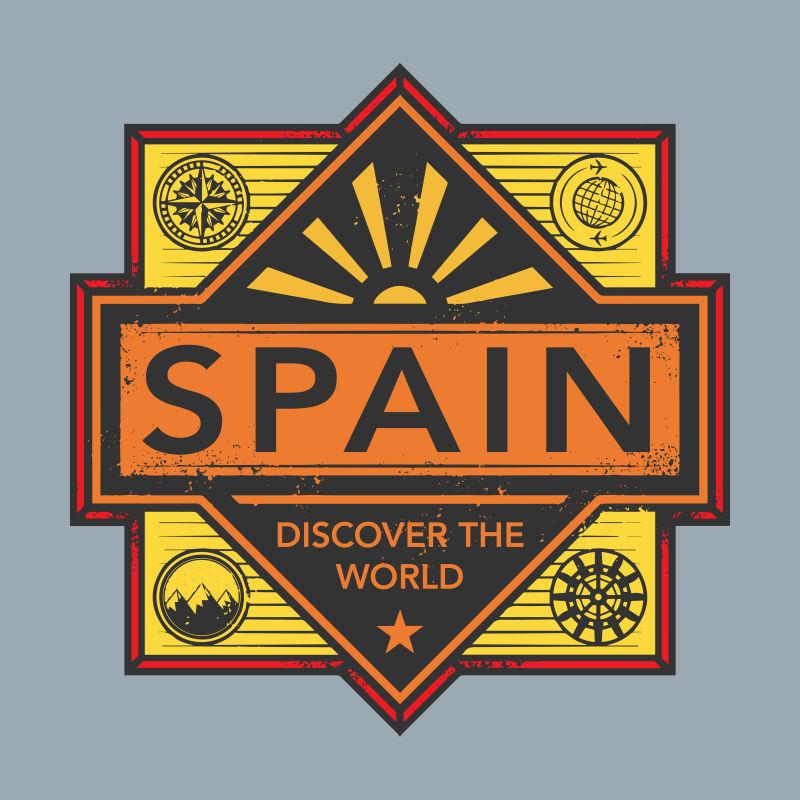 西班牙矢量徽章