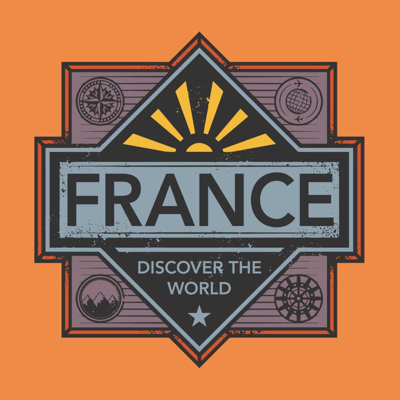 法国城市矢量图