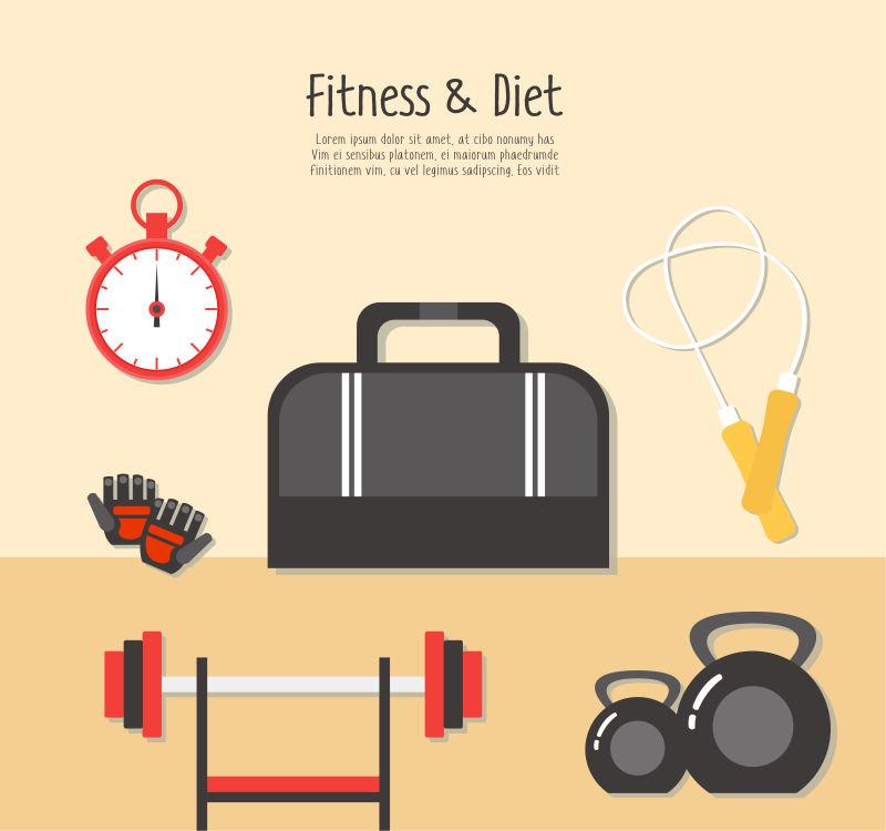 创意矢量健身主题的元素插图
