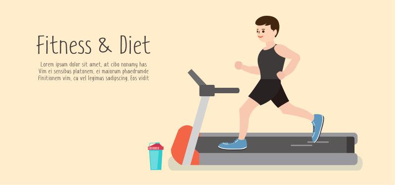 矢量跑步健身的平面插图