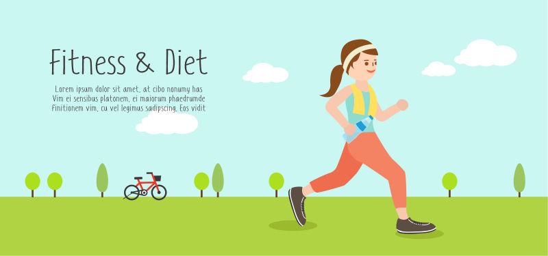 矢量女人跑步健身的平面插图