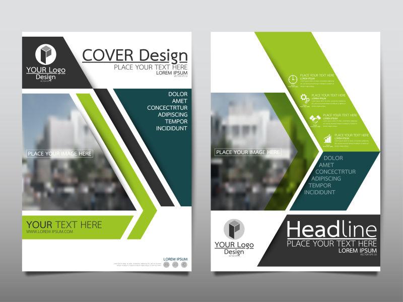抽象矢量绿色几何现代宣传册封面设计