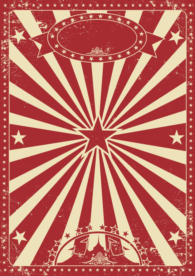 红色马戏团海报背景矢量设计