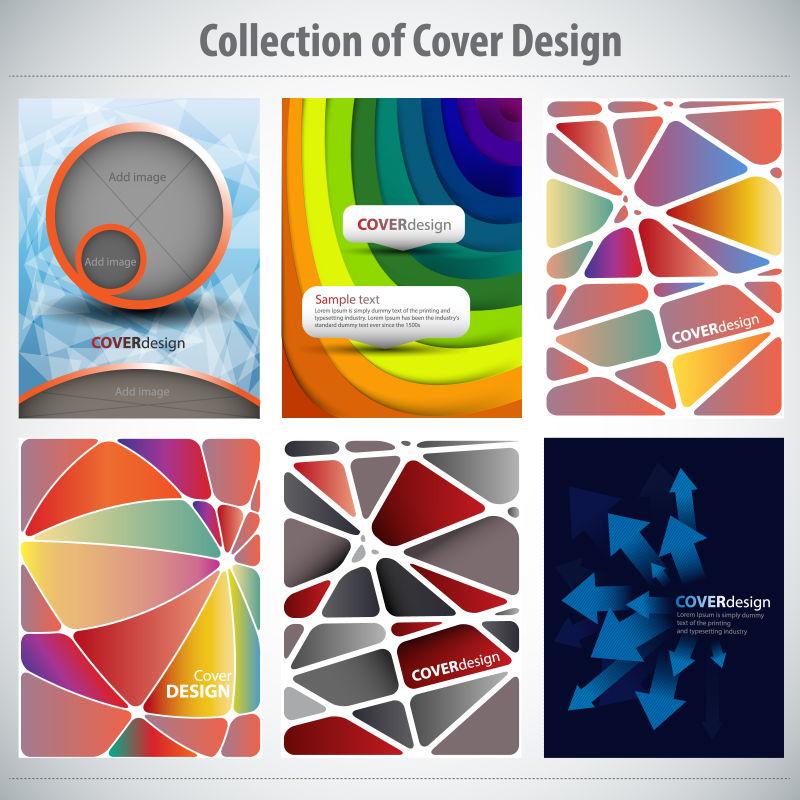 抽象矢量布局卡片背景集