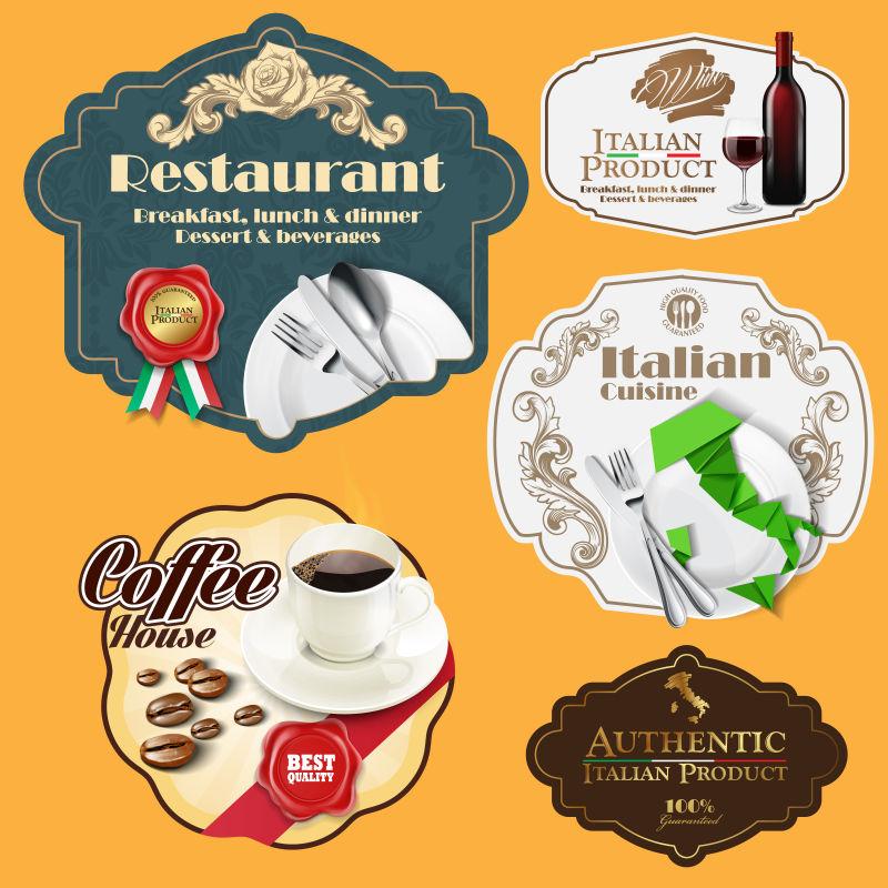抽象矢量饮品元素的复古标签设计