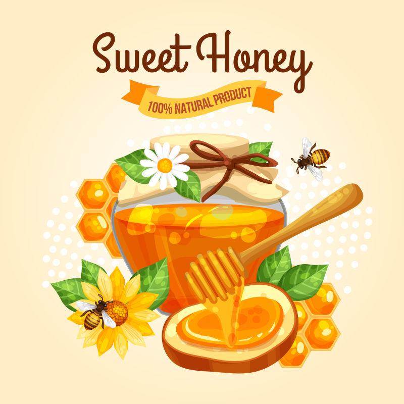 甜美蜂蜜海报在米色背景矢量插图