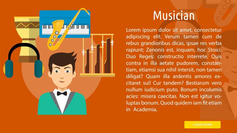 音乐家概念的矢量插图