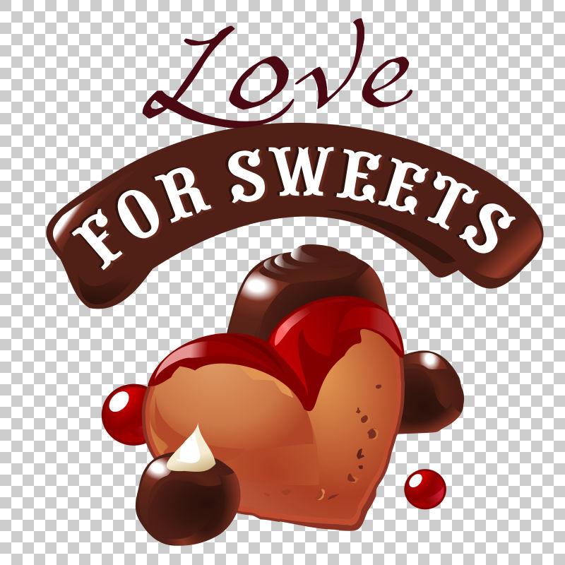 奶油巧克力饼干矢量设计