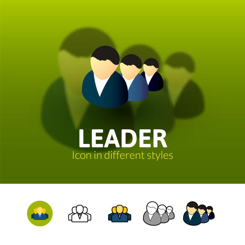 领导者颜色矢量图标