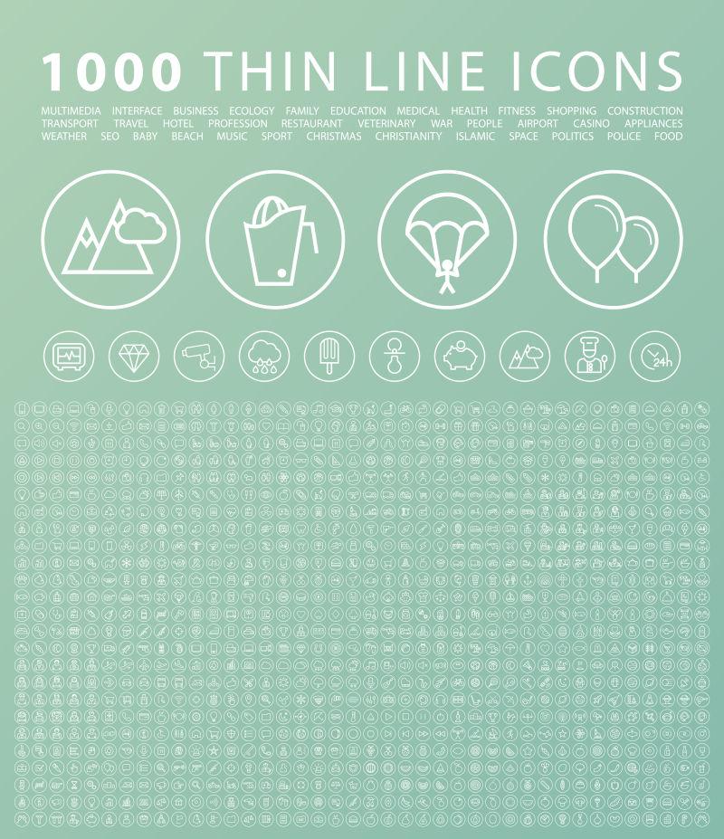 创意矢量优雅的细线图标设计
