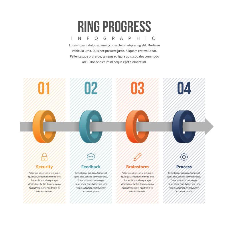 创意矢量彩色环形元素的进展信息图表