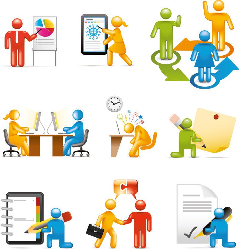 办公室通信概念插图矢量设计