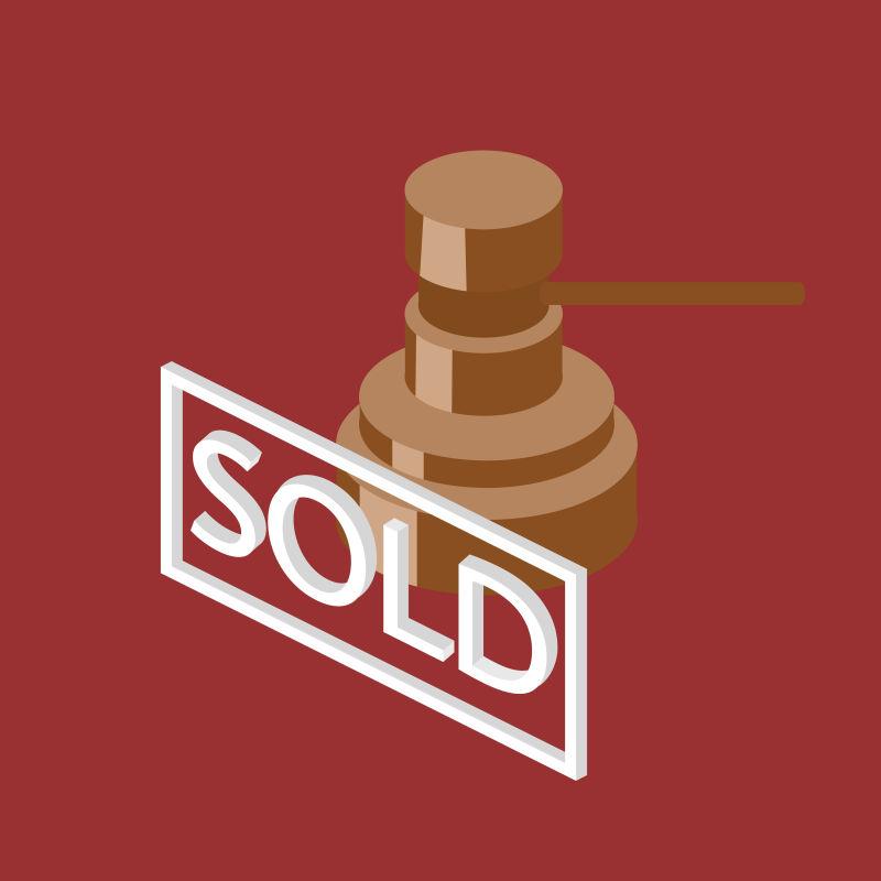 拍卖和投标概念等距矢量图