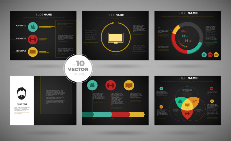 创意矢量现代商业信息元素幻灯片设计