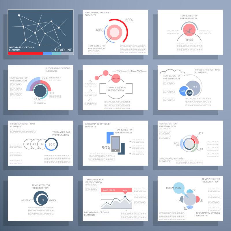 抽象矢量商业宣传册布局设计