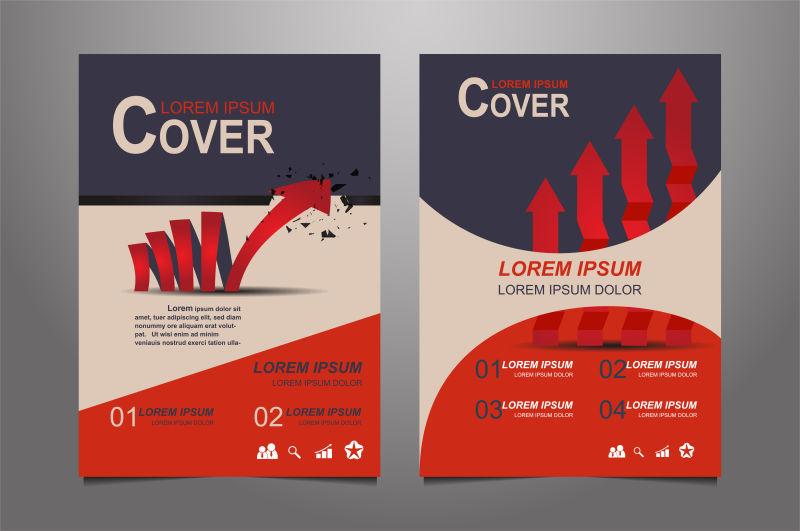 年报小册子宣传手册封面设计矢量