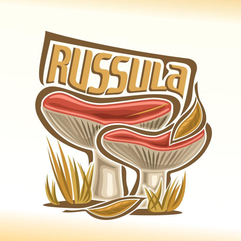 抽象矢量野生蘑菇标志设计