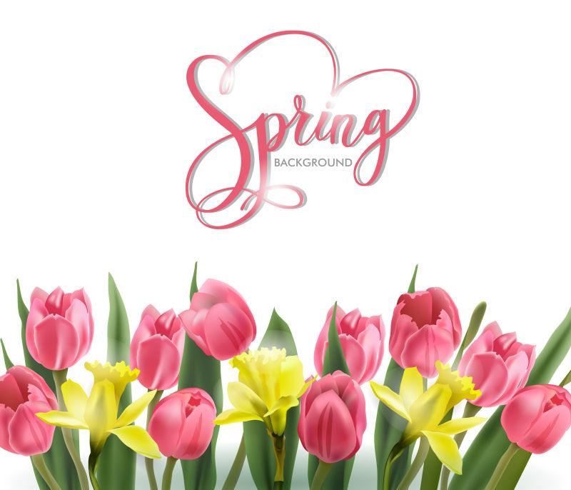 矢量春季盛开的花朵设计插图