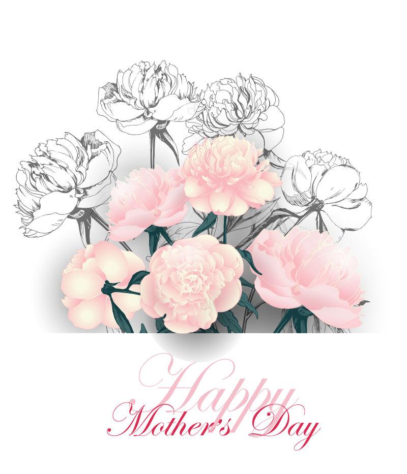 矢量浪漫牡丹花元素的母亲节背景设计