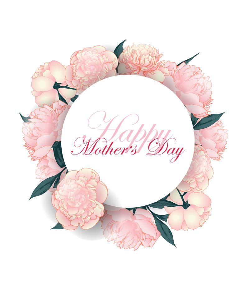 矢量牡丹花元素的母亲节设计背景