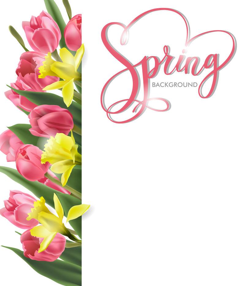 抽象矢量浪漫花卉元素的春季背景