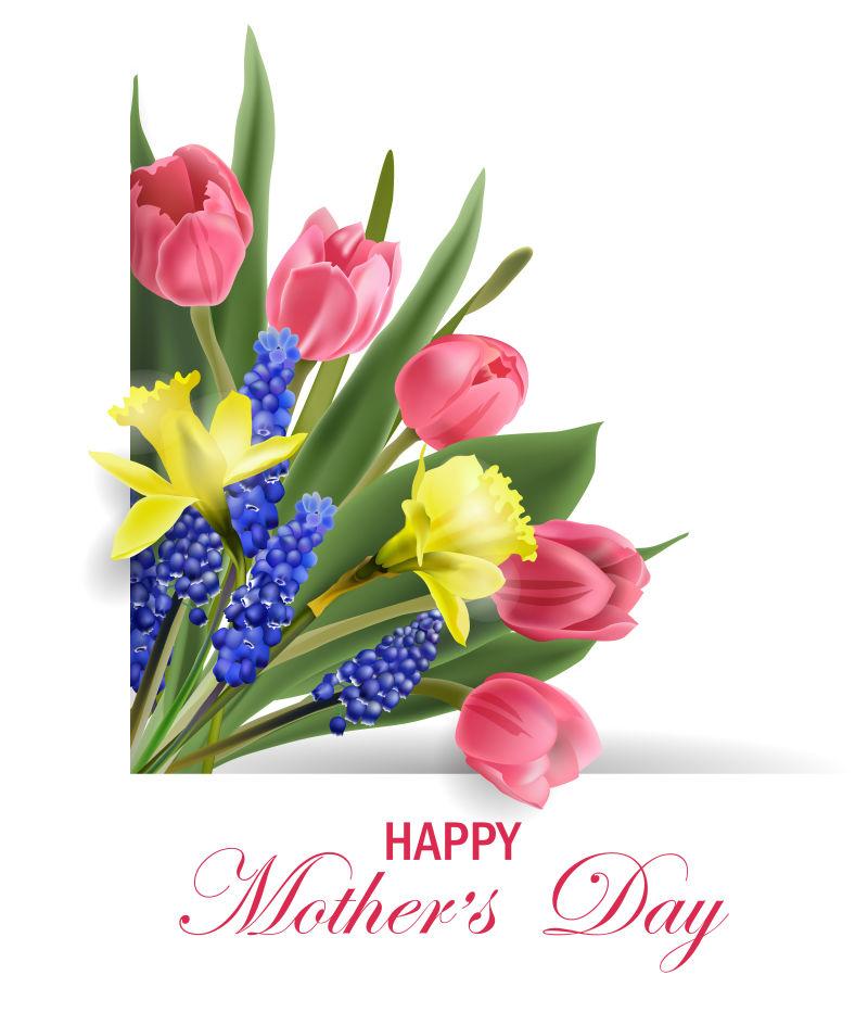 创意矢量庆祝母亲节的花卉背景