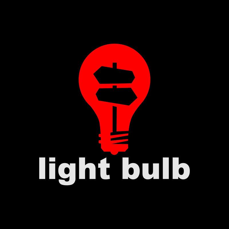抽象矢量红色灯泡标志设计