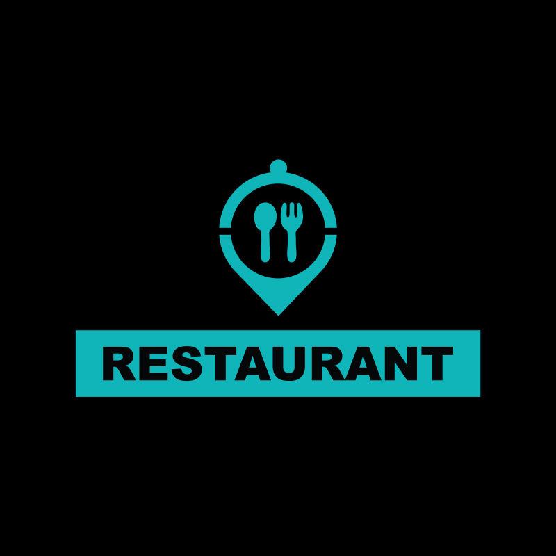 矢量蓝色抽象餐厅的标志设计