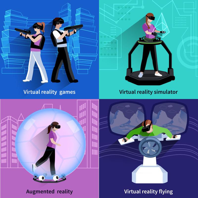 抽象矢量卡通玩虚拟现实的玩家插图