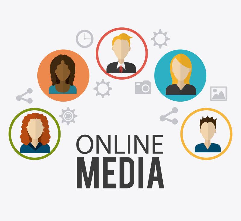 矢量现代在线媒体图标设计