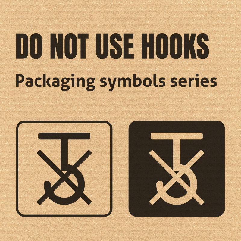 矢量不要使用钩子或使用无钩包装符号瓦楞纸板背景