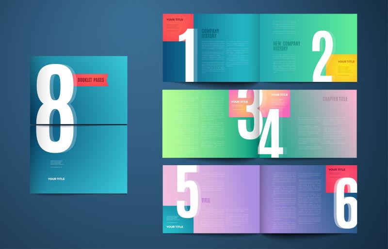 矢量现代数字元素的宣传册设计
