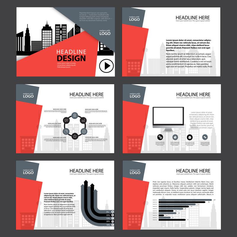抽象矢量有图表信息的宣传幻灯片设计