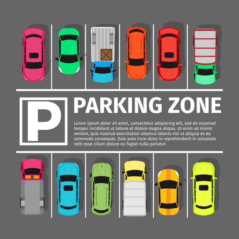 矢量排列整齐的汽车停车场