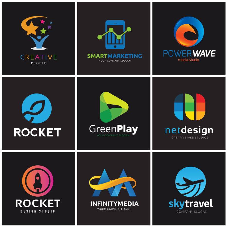 抽象矢量现代彩色商业标志设计
