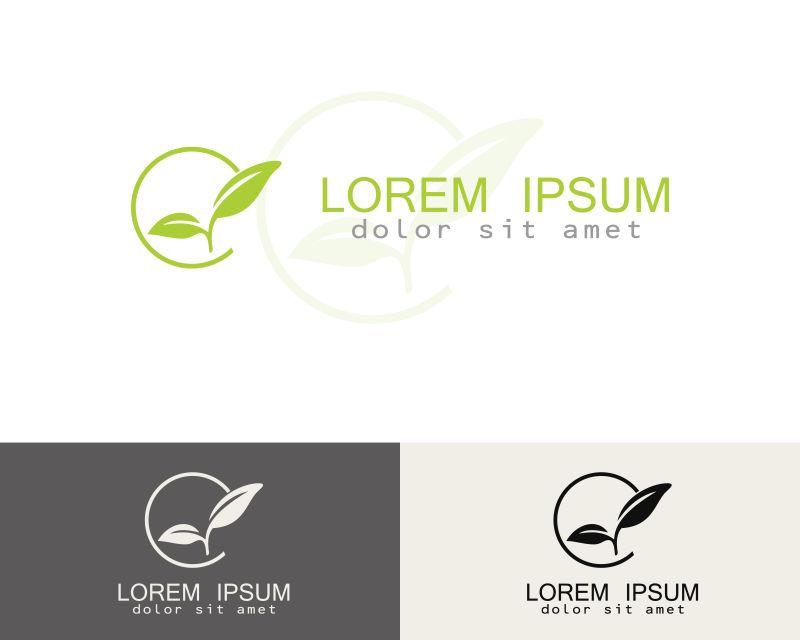 创意矢量绿叶元素的公司标志设计