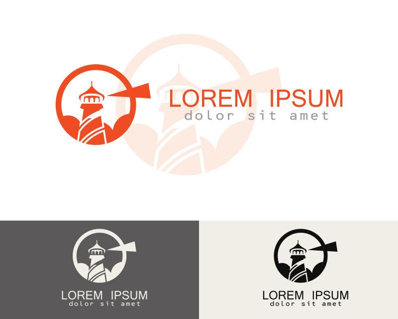 创意矢量现代橙色灯塔元素标志设计