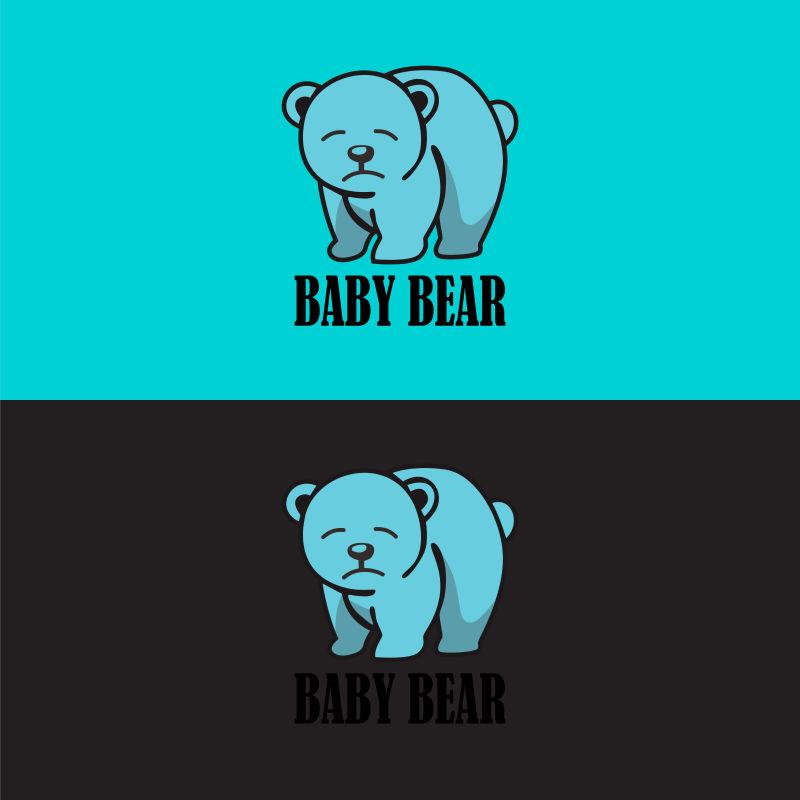 创意的蓝色熊宝宝标志矢量设计