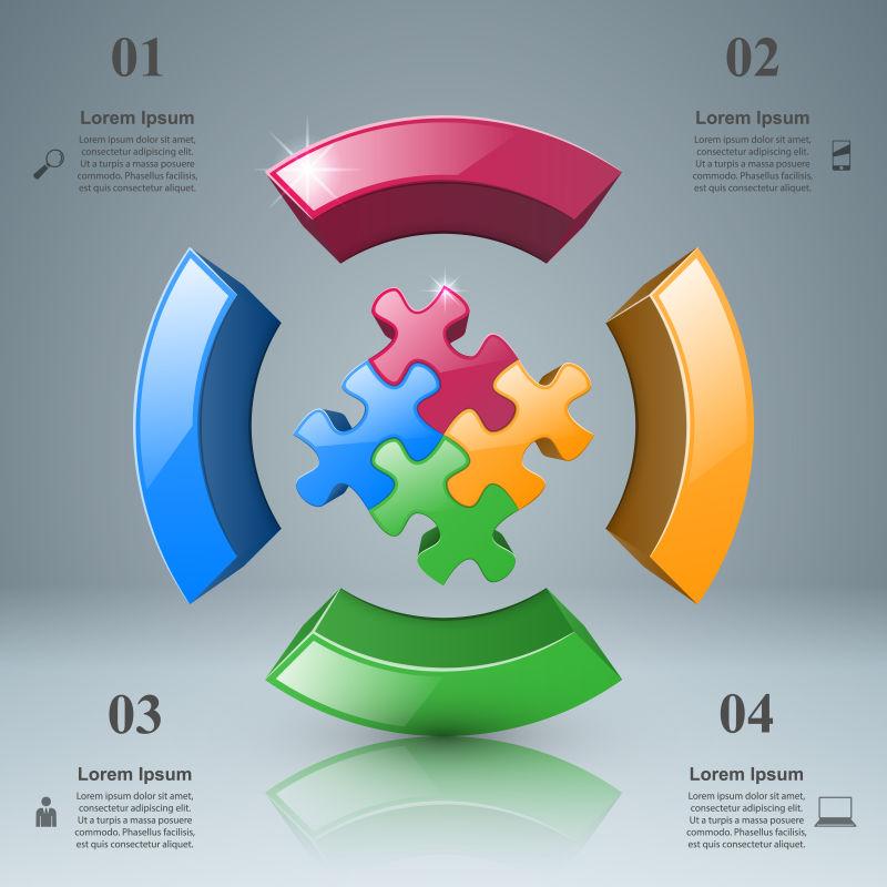 抽象矢量商业信息图表平面设计