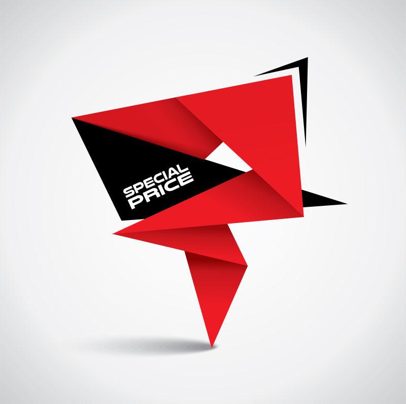 立体的红色折纸标签矢量设计