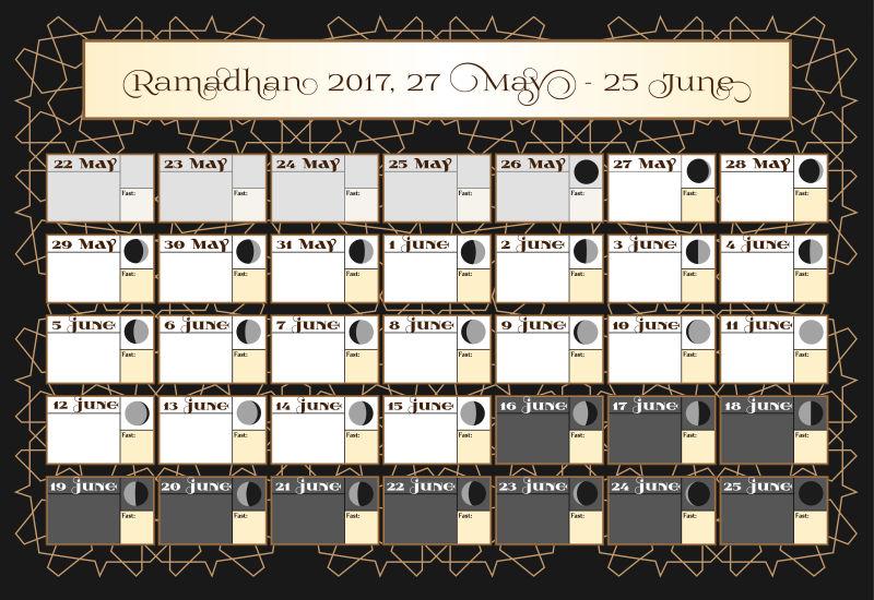 2017斋月日历矢量设计