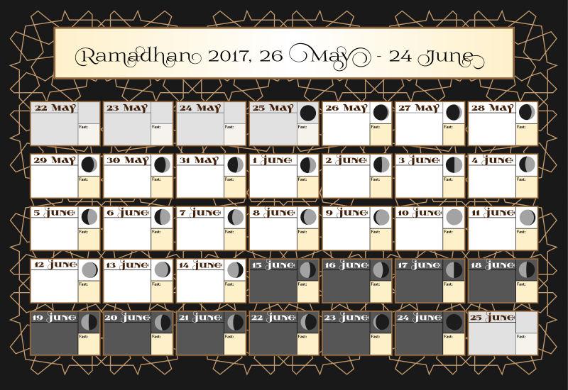 2017年斋月日历矢量设计