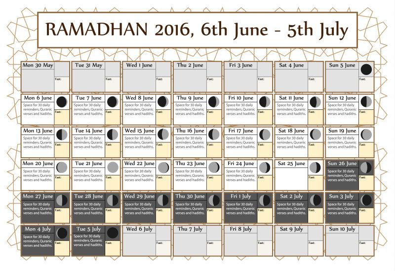 矢量的2016年斋月日历