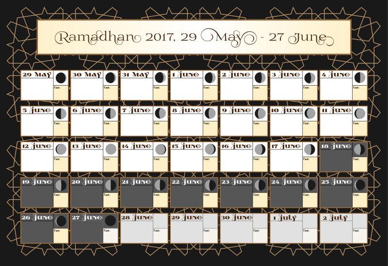 精美的斋月日历矢量设计