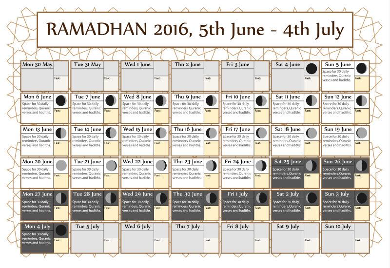 矢量的2016斋月日历
