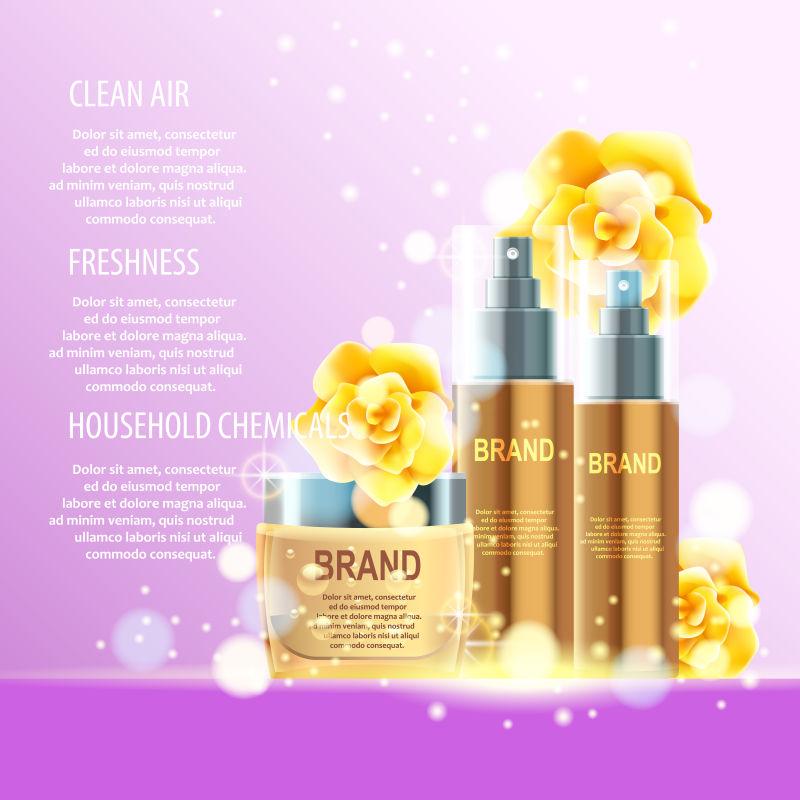 创意矢量精致化妆品的海报设计