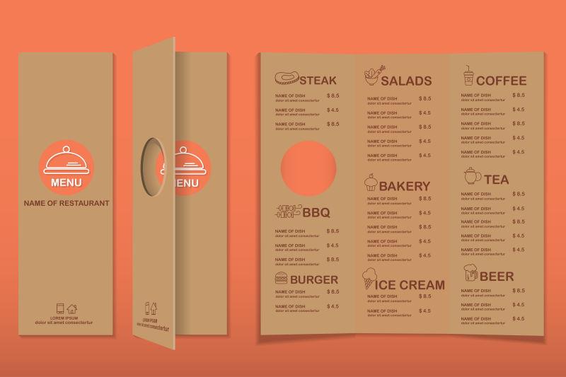 矢量西餐厅菜单设计